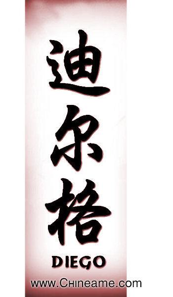 La china del tatuaje cuba - 3 7