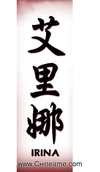 RE: Letras chinas. hola pues espero te sirva aqui tengo una pagina te dejo